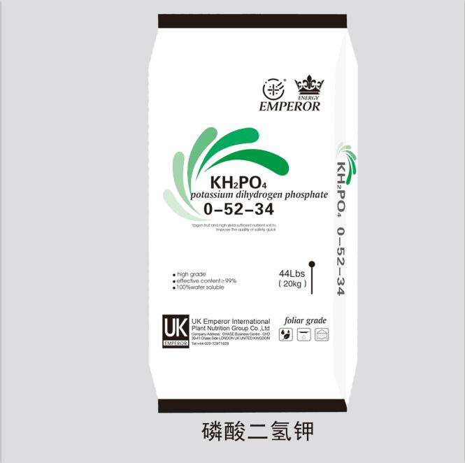 英皇优品级磷酸二氢钾